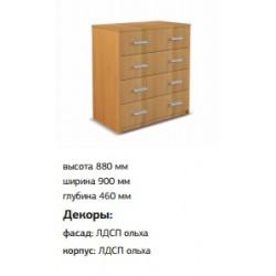 Комод 900